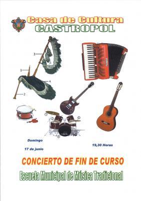 20120612131050-cartel-fin-de-curso-2012-pdf.jpg