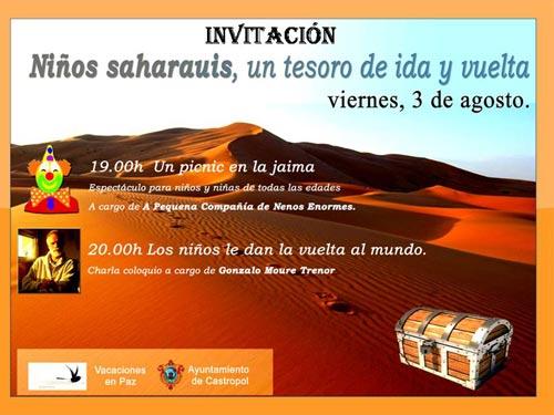 20120731111824--invitacion.jpg