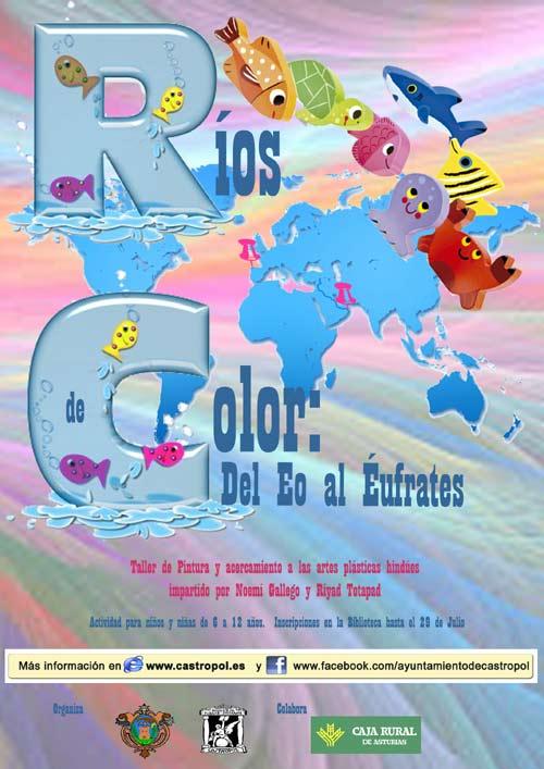 20130716133307-rios-de-color.jpg