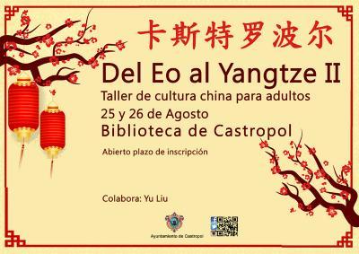 20160730112700-taller-chino-adultos-copia2250800.jpg