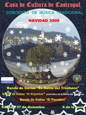 20081212214957-cartel-navidad-2008-retoca.jpg