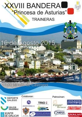 20150811115953-cartel-princesa-de-asturiasweb.jpg